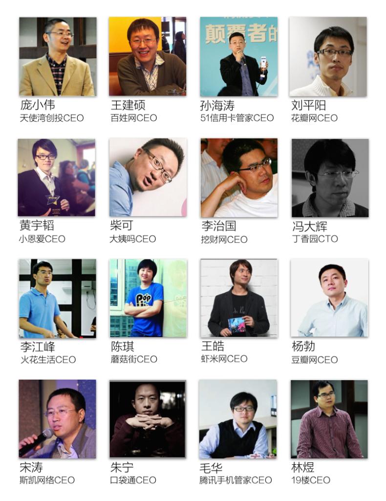 luohan2015-mentors